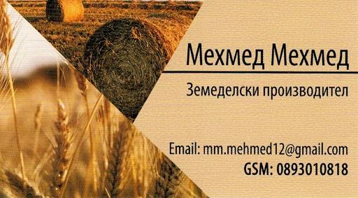 Наемам земеделска земя в община Казанлък