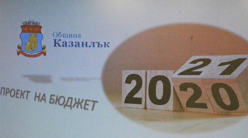 Повече от 75 млн. лв. в Бюджет 2021 на Общината, предимно за надграждане на социалните политики