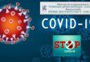 От 18 март се въвеждат допълнителни противоепидемични мерки за Старозагорска област