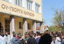 """Учениците от ОУ """"Георги Кирков"""" се включиха в инициатива """"Ден без асансьори"""""""