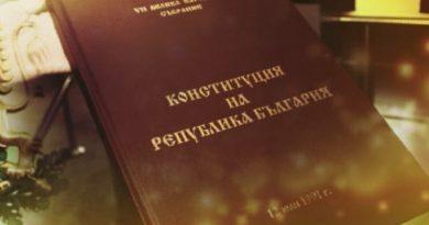 """""""Демократичен Казанлък"""" почете Конституцията и жертвите на атентата в """"Света Неделя"""""""