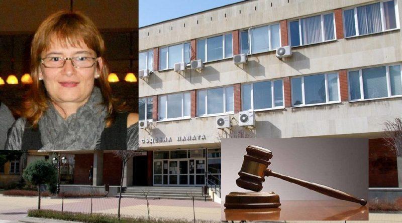 Съдия Радослава Маждракова ще ръководи Районен съд – Казанлък за 2.пореден мандат!
