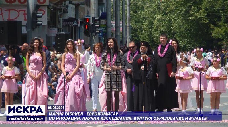 Еврокомисарят Мария Габриел благодари на казанлъчани, че съхраняват красивите български традиции