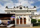 Парламентът реши: Изборите за президент ще са на 14 ноември!